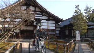 Tricycle_Googe_StreetView_Japan