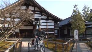 Tricycle_Googe_StreetView_Japan